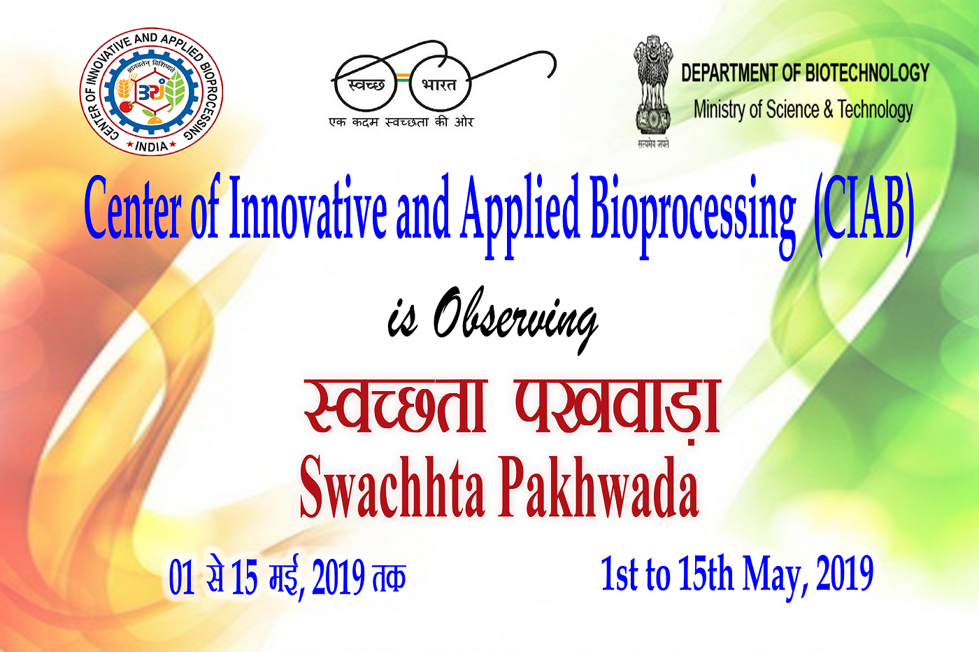 CIAB is observing Swachhta Pakhwara from 1st to 15th May, 2019