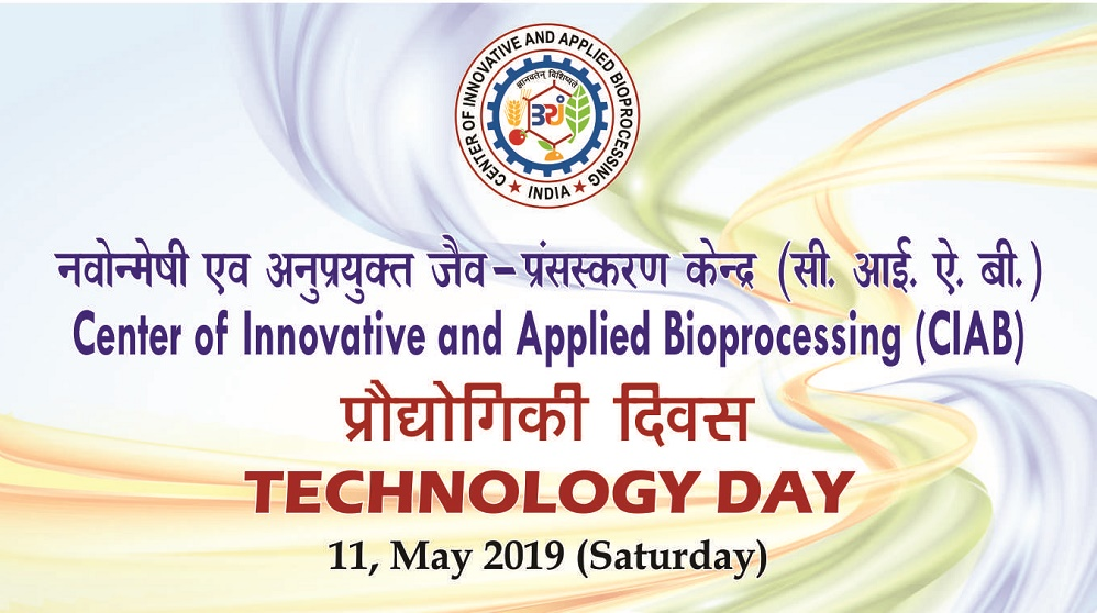 Technology Day on 11th May, 2019